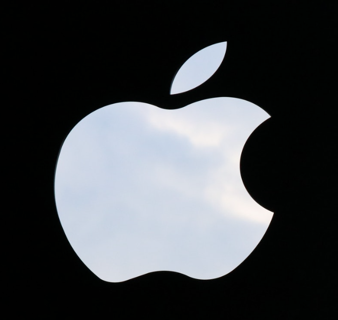 Apple is Now Officially a Trillion Dollar Company